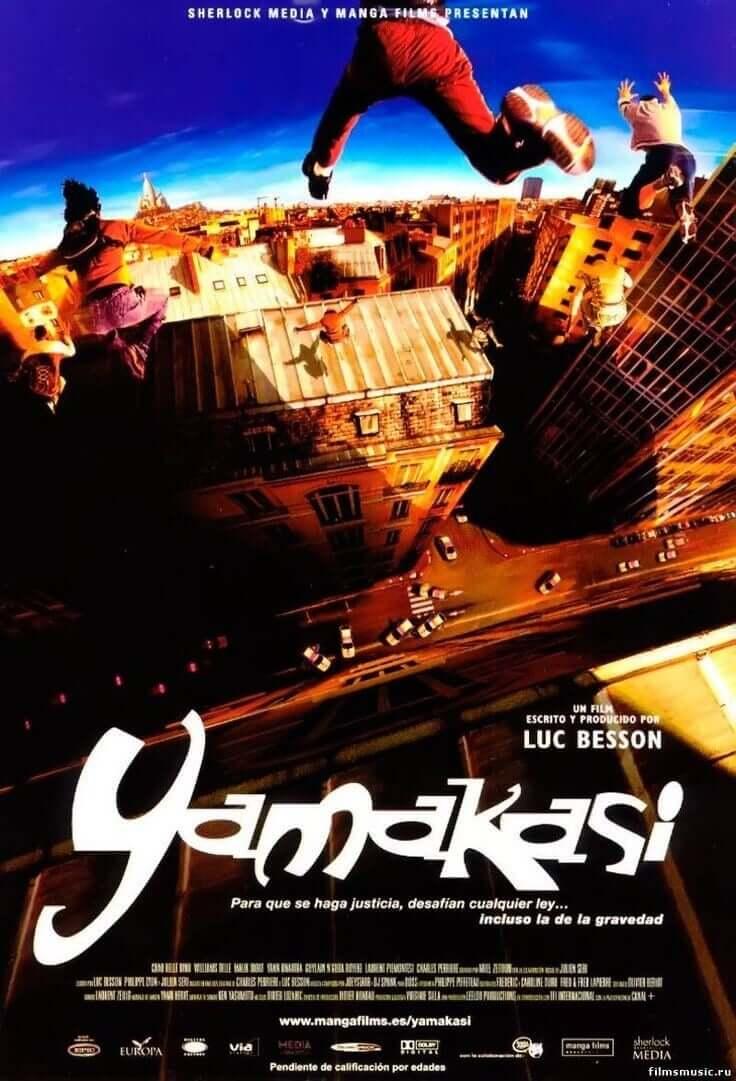 Yamakasi French Parkour Movie